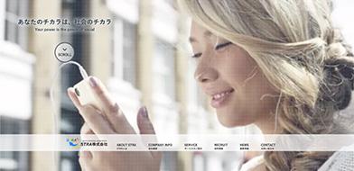 STRA株式会社コーポレートサイト