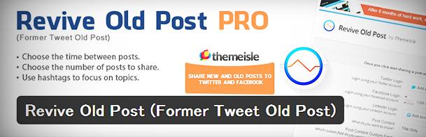 ソーシャルメディア拡散を狙うWordpressプラグイン ~Revive Old Post