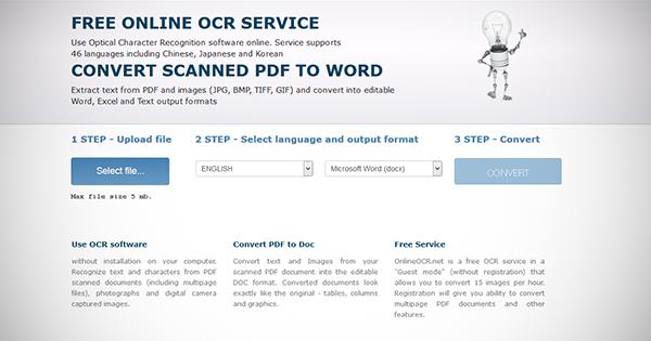 通販サイトの商品登録効率化に役立つ無料OCRツールをご紹介