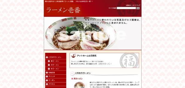 まだまだある!WordPressの無料テーマ~飲食店