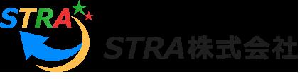 STRA株式会社